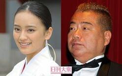「NG関係」出川哲朗と岡田結実も…!!NHK『天才てれびくん』の豪華すぎ出演者