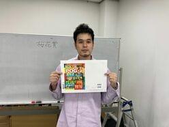 G1競馬・桜花賞予想&POGマル秘情報【セキネ記者の独占情報】