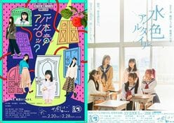 HKT48メンバーが企画・プロデュース・脚本・演出・出演を担当!『HKT48、劇団はじめます。』が開幕!【画像14枚】