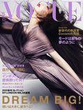 工藤静香、長女Cocomiの芸能界デビューで子育てを振り返る「さまざまな噂が…」の画像001