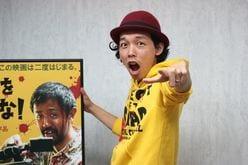 映画『カメラを止めるな!』上田慎一郎監督の波瀾万丈ワケあり人生!