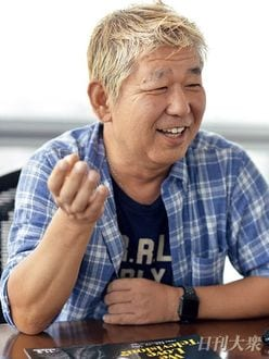 土屋敏男(テレビプロデューサー)「電波少年のルーツは欽ちゃん」面白いを追求する人間力