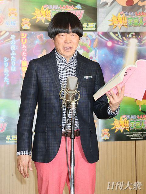 雨上がり決死隊『映画クレヨンしんちゃん』再登板への想いの画像002