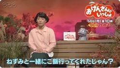 星野源&宮野真守、プライベートで定期的に食事に行くことを明かし、ファンほっこり