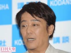 伊藤健太郎のひき逃げ逮捕に坂上忍「損害賠償は避けられない」所属事務所の今後を心配