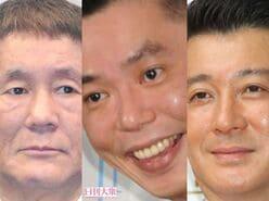 「たけし・爆笑・加藤」クビ!さんま&マツコ新番組!!TBS「世紀の大改編」