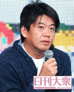 堀江貴文「キムタクのドラマの見過ぎ」検察庁法改正案への抗議に批判