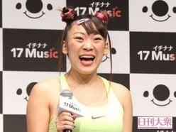 フワちゃん東京3位!!イモト&引退タレントも!出世する陸上女芸人