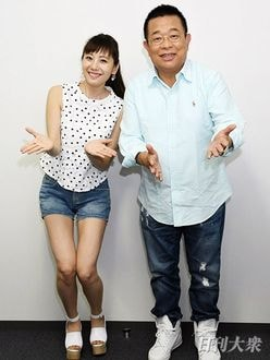 島田洋七「嫁にエエことを2回やったから、浮気も2回はチャラになるで」~麻美ゆまのあなたに会いたい!