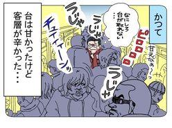 11月のパチンコファン感謝デーは『北斗無双』で圧勝!【ギャンブルライター浜田正則コラム】