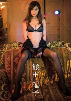 レジェンド熊田曜子を生み出した「岐阜県出身」のグラビアアイドルたち
