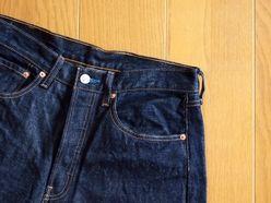 誰かの「ズボンのファスナー」が開いている時にかけるべき言葉