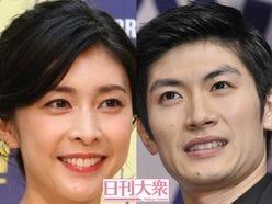 「三浦春馬さんと竹内結子さんが中心」『コンフィ3』緊急全書き直し中!!