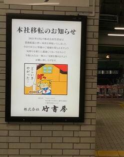 異常看板で話題『ポプテピピック』竹達彩奈、花澤香菜らへ「祝ってやる」魔力