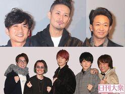 TOKIOと関ジャニ∞「1日違い」の記念日祝福!「退所組」メンバーとの変わらない縁とは?