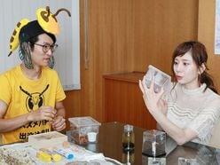 丸沢丸「野生生物による死亡事故で一番多いのはスズメバチ!」麻美ゆまのあなたに会いたい!〔前編〕