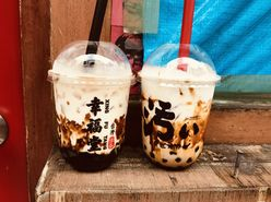 原宿タピオカ頂上決戦「幸福堂」VS「汚いタピオカ」黒糖タピ徹底比較!