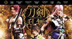刀剣男士の『紅白歌合戦』出場発表にファン感涙「ついにここまで……!」