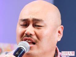 安田大サーカス・クロちゃん、またも不摂生で内山信二と嶋大輔がとばっちり!?