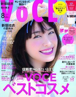新垣結衣、地元・沖縄で「ガッキースマイル」炸裂!