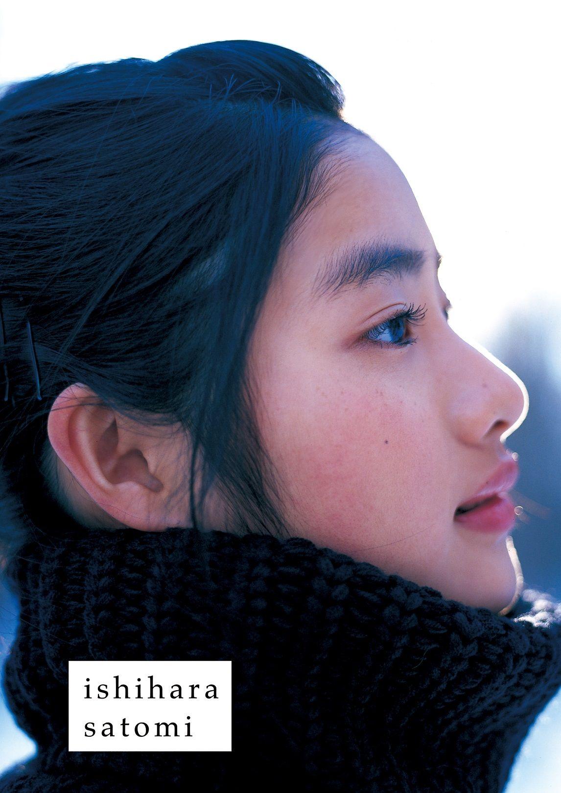 『石原さとみファースト写真集』(撮影・根本好伸、熊谷貫)/文藝春秋