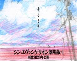 『エヴァ』アスカ・宮村優子とシンジ・緒方恵美の誕生日のやりとりに「脳内再生楽勝!」