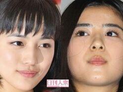 川口春奈&黒島結菜のブレイク予言!? ぺこぱ・シュウペイが見つけた「次の美女」