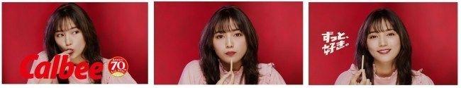 川口春奈「ずっと好き!」 濃いめのメイクで大人の色気を放出の画像002