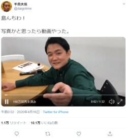 """千鳥・大悟、志村けん死後初ツイートに安堵の声も、""""撮り溜め投稿""""?"""