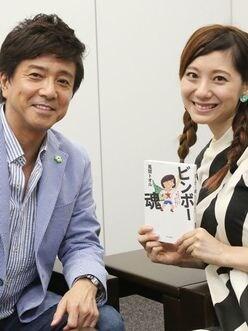 風間トオル「俳優になったきっかけは、浅野ゆう子さんなんです」~麻美ゆまのあなたに会いたい!