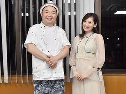 内山信二「アイスを食べるだけで50万円…」麻美ゆまのあなたに会いたい!