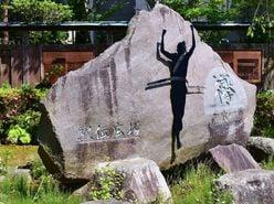 「箱根駅伝完全ガイド」青山学院大、原晋監督の秘策は!?