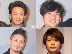 キンプリ岸優太の占い大的中!国分太一「テレ東音楽祭」バンドは「TOKIO復活のサイン」!?