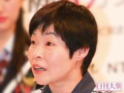 山田花子ほか『24時間テレビ』涙のチャリティマラソン伝説その1