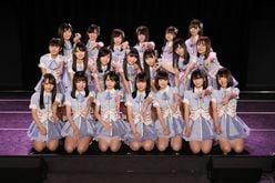 SKE48、9期生が加わり総勢77人で飛躍を誓う!【写真12枚】