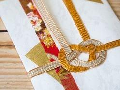 結婚式のご祝儀に関するお悩み解決!これで決まりの超基本マナー
