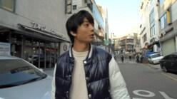 伊藤健太郎と韓国旅行 未公開映像&素の健太郎がそこに……