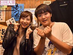 ユーチューバーSUSURU「ラーメン以外に好きなのはゲームと…」麻美ゆまのあなたに会いたい!〔後編〕