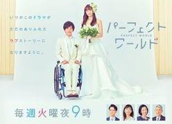 """松村北斗、小瀧望、中丸雄一…春ドラマの""""名脇役""""ジャニーズたち"""