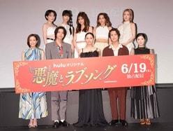 浅川梨奈、飯島寛騎がW主演!『悪魔とラブソング』が実写ドラマ化