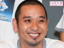 千鳥・大悟、子ども番組で「アイスコーヒーとタバコ2本」のスベり芸!?