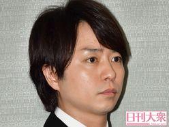 嵐・櫻井翔の「二股疑惑スクープ」週刊誌にバラしたネタ元は誰だ!?