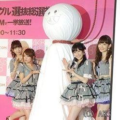 AKB48総監督・高橋みなみ、まゆゆに総選挙「欠席」を要求!?