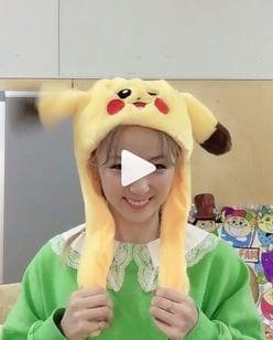 うさぎ帽子に続き「ピカチュウ帽子」が流行? Dream Amiのキュートな姿に反響
