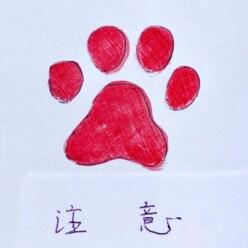 工藤静香、「胸が苦しくなる光景」 手書きイラストで警告