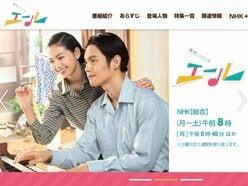 NHK朝ドラ『エール』ついに終幕!MVP級「古川琴音と中村蒼」2人の高評価のワケ