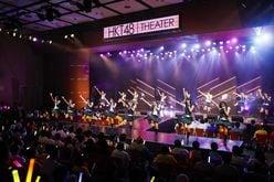 HKT48チームH2年4か月ぶりの新公演がスタート【写真18枚】