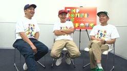 【独占インタビュー動画付き】30周年を迎える大人気ラップグループ・スチャダラパーがHONDAと!?