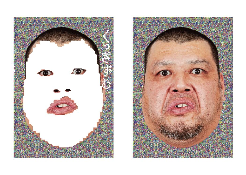 野性爆弾・くっきー、初のアート本の値段に驚愕!の画像001