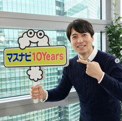 水卜麻美より桝太一!!日テレ「アナ大異動」の裏に「次の藤井貴彦」育成計画!